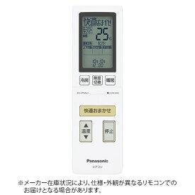 パナソニック Panasonic 純正エアコン用リモコン ホワイト CWA75C4507X[CWA75C4507X] panasonic