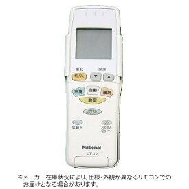 パナソニック Panasonic 純正エアコン用リモコン ホワイト CWA75C2803X[CWA75C2803X] panasonic