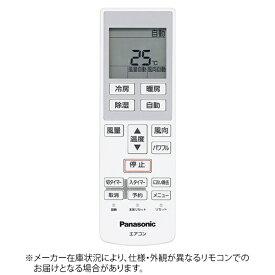 パナソニック Panasonic 純正エアコン用リモコン ホワイト CWA75C3804X[CWA75C3804X] panasonic