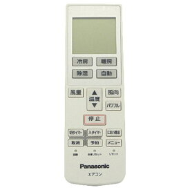 パナソニック Panasonic 純正エアコン用リモコン CWA75C3251X1[CWA75C3251X1] panasonic