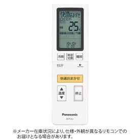 パナソニック Panasonic 純正エアコン用リモコン CWA75C3902X[CWA75C3902X] panasonic