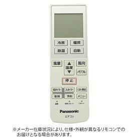 パナソニック Panasonic 純正エアコン用リモコン CWA75C3640X[CWA75C3640X] panasonic