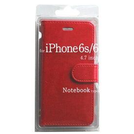 オズマ OSMA iPhone 6s/6用 手帳型 Notebook type ノートブック型ケース レッド BJSL-IP6RD[BJSLIP6RD]