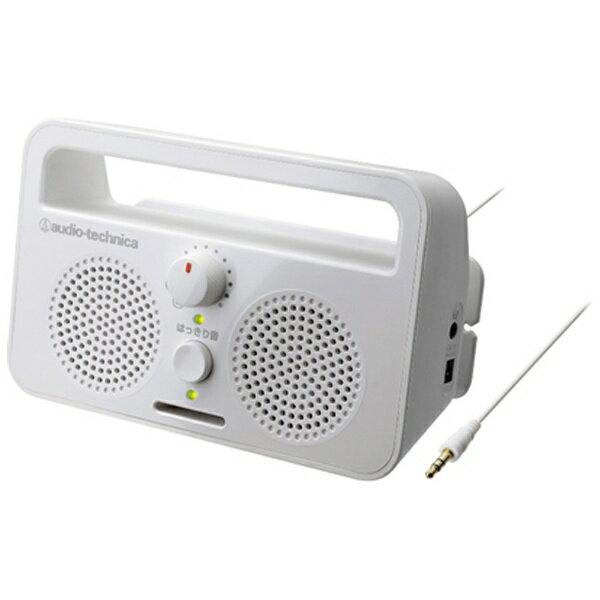 オーディオテクニカ TV用 スピーカー AT-SP230TV[ATSP230TV]