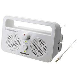 オーディオテクニカ audio-technica AT-SP230TV テレビ用スピーカー SOUND ASSIST[ATSP230TV]