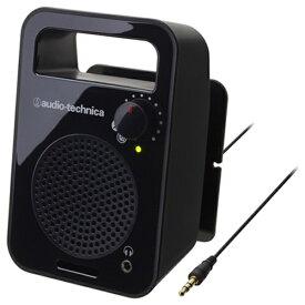 オーディオテクニカ audio-technica テレビ用スピーカー AT-MSP56TV ブラック[ATMSP56TVBK]