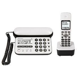 パイオニア PIONEER TF-SD15S 電話機 ピュアホワイト [子機1台 /コードレス][TFSD15SPW]