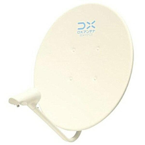DXアンテナ 45形BS・110度CS デジタルアンテナ BC45A(金具別売)[BC45A]