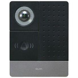 ELPA エルパ DECT方式ワイヤレステレビドアホン用増設玄関カメラ DHS-C22《配送のみ》[DHSC22]