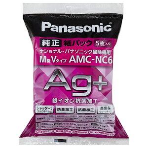 パナソニック Panasonic 【掃除機用紙パック】 (5枚入) M型Vタイプ AMC-NC6[AMCNC6] panasonic