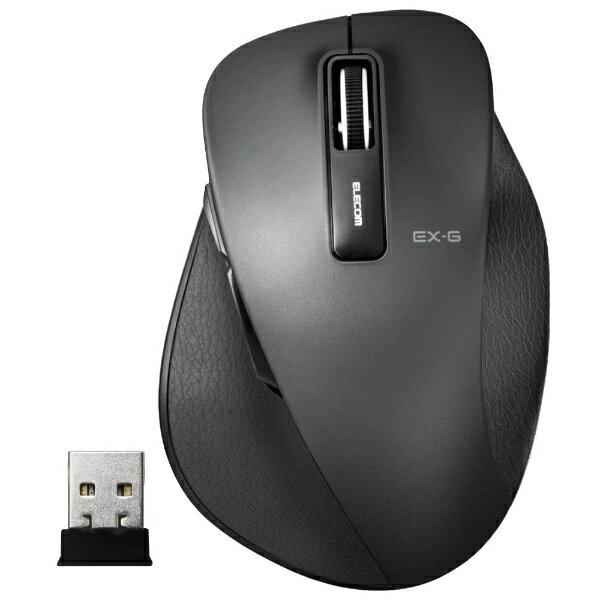 エレコム ワイヤレスBlueLEDマウス[2.4GHz USB・Mac/Win] EX-G M-XGS10DBシリーズ Sサイズ(5ボタン・ブラック) M-XGS10DBBK[MXGS10DBBK]