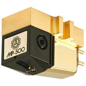 ナガオカ NAGAOKA MPカートリッジ MP500