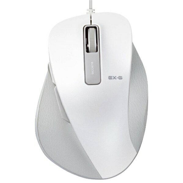 エレコム 有線BlueLEDマウス[USB 1.5m・Mac/Win] EX-G M-XGL10UBシリーズ Lサイズ(5ボタン・ホワイト) M-XGL10UBWH[MXGL10UBWH]