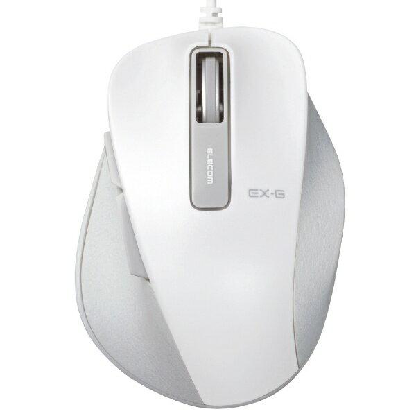 エレコム 有線BlueLEDマウス[USB 1.5m・Mac/Win] EX-G M-XGS10UBシリーズ Sサイズ(5ボタン・ホワイト) M-XGS10UBWH[MXGS10UBWH]
