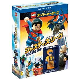 ワーナー ブラザース LEGO(R)スーパー・ヒーローズ:ジャスティス・リーグ<悪の軍団誕生> ブルーレイ&DVDセット(2枚組) トリックスター ミニフィギュア付き 数量限定生産 【ブルーレイ ソフト】