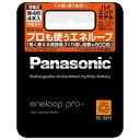 パナソニック Panasonic BK-4HCD/4 BK-4HCD/4 単4形 充電池 eneloop pro(エネループプロ)ハイエンドモデル [4本][BK4HCD4] panasonic