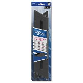 アイレックス PS4用ガードバンパー ブラック[PS4(CUH-1000/CUH-1100/CUH1200)]