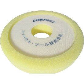 コンパクトツール COMPACT TOOL ウレタンバフ 黄色 30×185×50 213381
