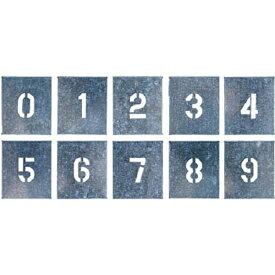 つくし工房 TSUKUSHI KOBO 吹付プレート 数字(0〜9) 10枚組 中サイズ J91B