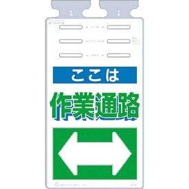 つくし工房 TSUKUSHI KOBO つるしっこ 「ここは作業通路」 SK508