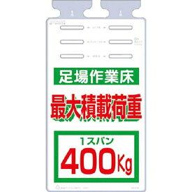 つくし工房 TSUKUSHI KOBO つるしっこ 「足場作業床 最大積載荷重400kg」 SK514A
