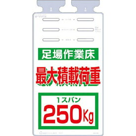 つくし工房 TSUKUSHI KOBO つるしっこ 「足場作業床 最大積載荷重250kg」 SK514B
