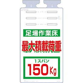 つくし工房 TSUKUSHI KOBO つるしっこ 「足場作業床 最大積載荷重150kg」 SK514C