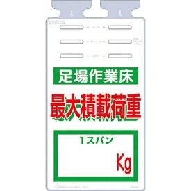 つくし工房 TSUKUSHI KOBO つるしっこ 「足場作業床 最大積載荷重 kg」 SK514X
