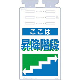 つくし工房 TSUKUSHI KOBO つるしっこ 「ここは昇降階段」 SK534