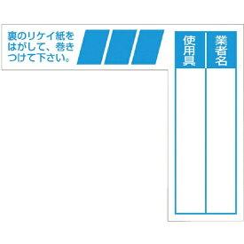 つくし工房 TSUKUSHI KOBO ケーブルタグ 巻き付け式 青 29F