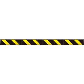 つくし工房 TSUKUSHI KOBO コーナークッションスリム 黒地 黄色反射シート C201A