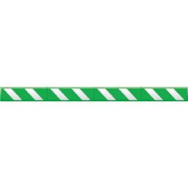 つくし工房 TSUKUSHI KOBO コーナークッションスリム 緑地 白反射シート C201B