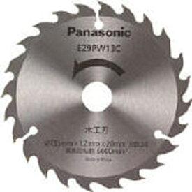 パナソニック Panasonic 木工刃(パワーカッター用替刃) EZ9PW13C[EZ9PW13C] panasonic