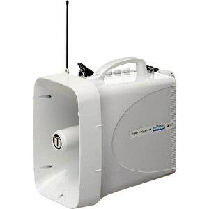 ユニペックス UNI-PEX 30W 防滴スーパーワイヤレスメガホン レインボイサー TWB300