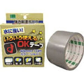 オカモト okamoto いろいろ使えるOKテープ シルバー OKT48S