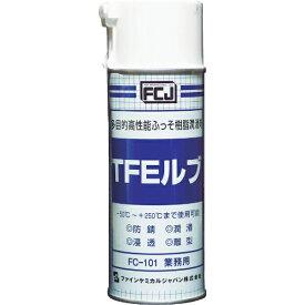 ファインケミカルジャパン FINE CHEMICALS TFEルブ 420ml FC101