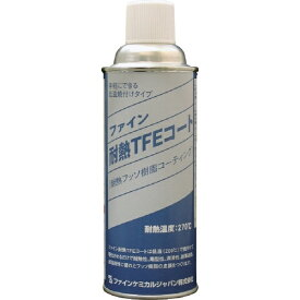 ファインケミカルジャパン FINE CHEMICALS 耐熱TFEコート 420ml FC103
