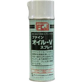 ファインケミカルジャパン FINE CHEMICALS ファインオイルVスプレー 420ml FC182S