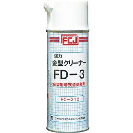 ファインケミカルジャパン FINE CHEMICALS 強力金型クリーナーFD-3 420ml FC212