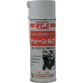 ファインケミカルジャパン FINE CHEMICALS チェーンルブ 420ml FC163