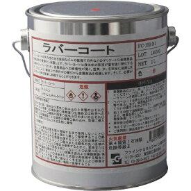 ファインケミカルジャパン FINE CHEMICALS ラバーコート 赤色 1L FC100R1