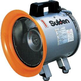 スイデン Suiden 送風機(軸流ファンブロワ)ハネ300mm単相100V防食型 SJF300C1