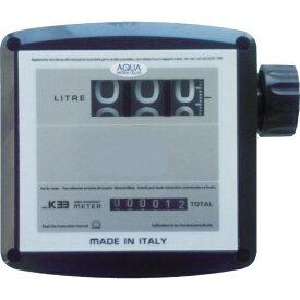 アクアシステム AQUA SYSTEM 簡易機械式流量計(灯油・軽油用) MK3325D