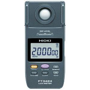 日置電機 HIOKI 照度計 FT3424