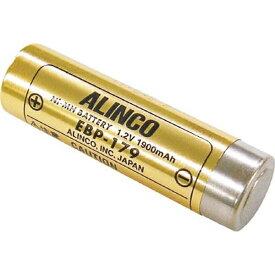 アルインコ ALINCO EBP-179 ニッケル水素充電式バッテリー EBP179