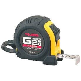 TJMデザイン タジマ Gロック−13 2m/メートル目盛/ブリスター GL13-20BL
