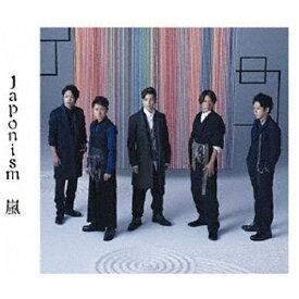 ソニーミュージックマーケティング 嵐/Japonism よいとこ盤【CD】