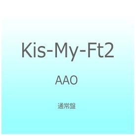 エイベックス・エンタテインメント Avex Entertainment Kis-My-Ft2/AAO 通常盤 【CD】【発売日以降のお届けとなります】