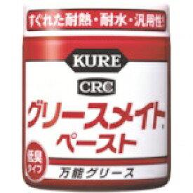 KURE 呉工業 グリースメイト ペースト 280g NO1159