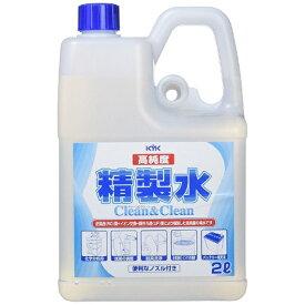 古河薬品工業 KOGA Chemical 高純度精製水 クリーン&クリーン 02-101